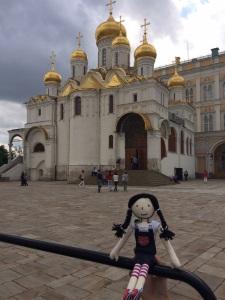 Pilar na Rússia